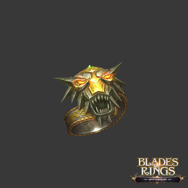 BLADES RINGS201117 8