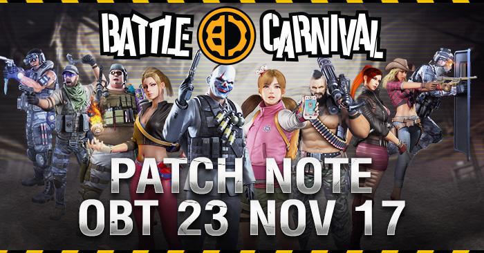 Battle Carnival231117 02