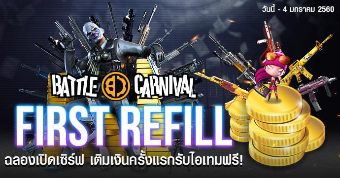 Battle Carnival231117 5