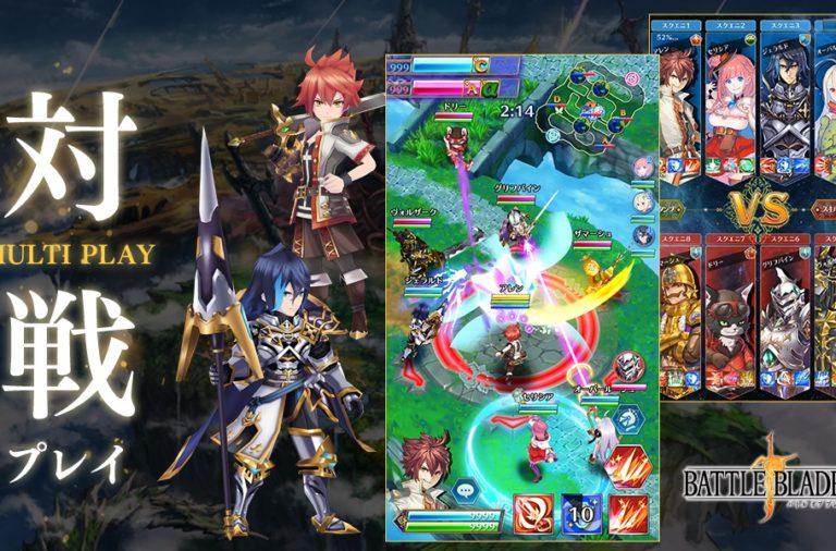 Battle of Blades PVP 000