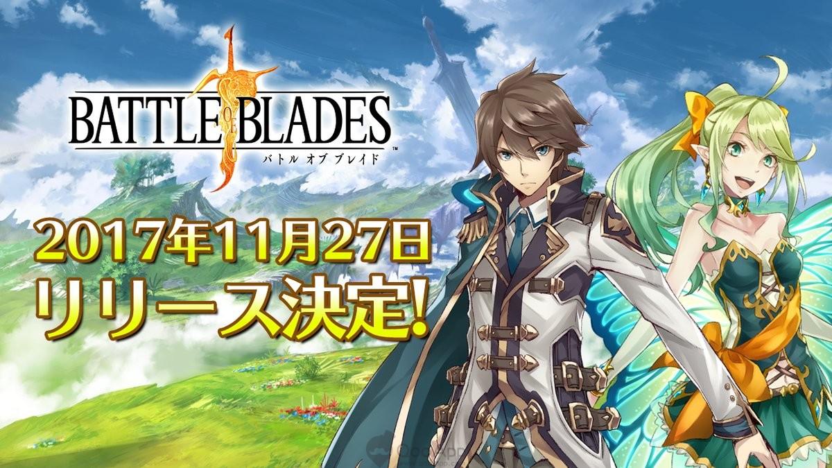 Battle of Blades PVP 002