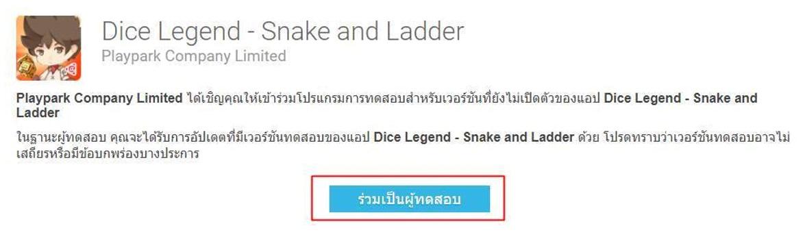 Dice Legend21117 3