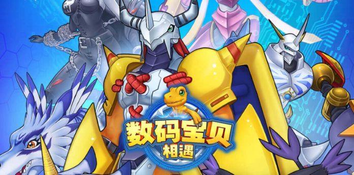 เผยตัวอย่างแรก Digimon: Encounter เปิดตัวดิจิมอนน้องใหม่สุดเอ็กซ์คลูสีฟ
