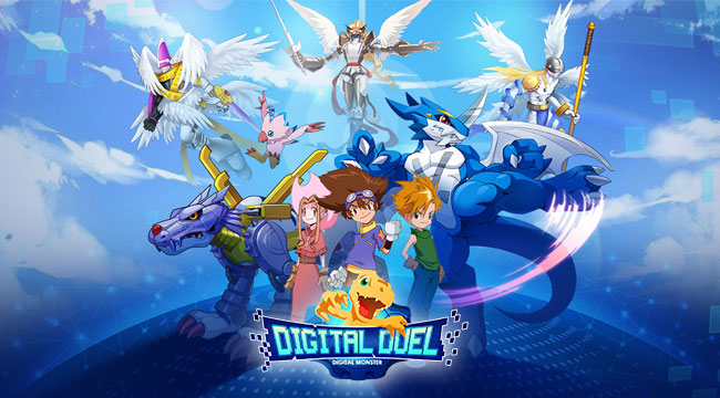 Digital Duel231117 1