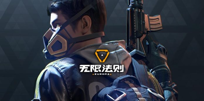 Europa เกมแนว Battle Royale จากค่าย Tencent จ่อลง Steam