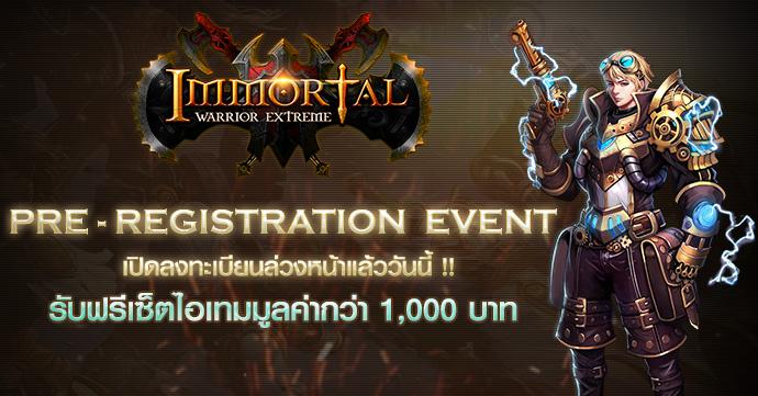 Immortal Warrior Extreme281117 1
