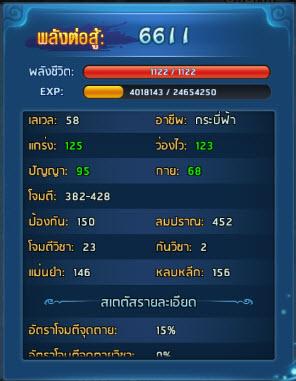 Jomyutb201117 1