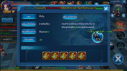Jomyutb201117 12