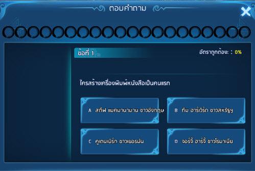 Jomyutb201117 13