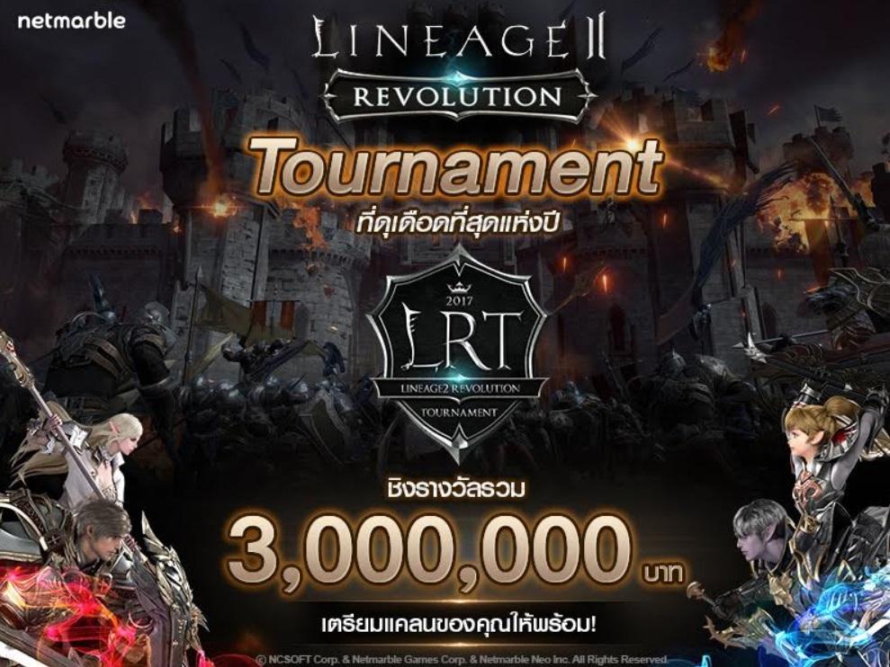 Lineage 2 Revolution291117 0