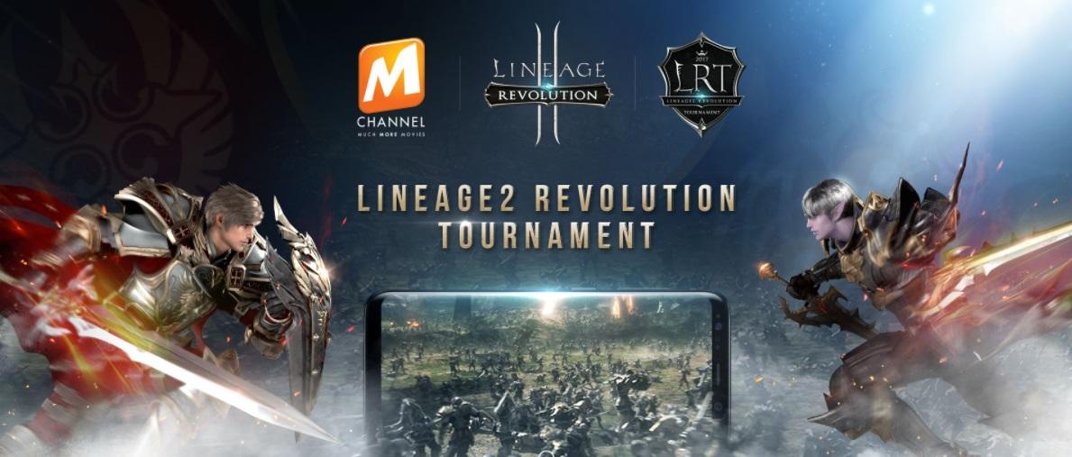 Lineage 2 Revolution291117 2