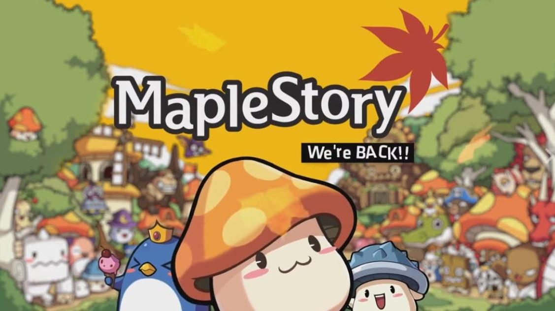 MapleStory11117 3