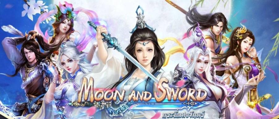 ลุยได้ Moon&Sword กระบี่แสงจันทร์ ลงสโตร์ Android และ iOS แล้ว