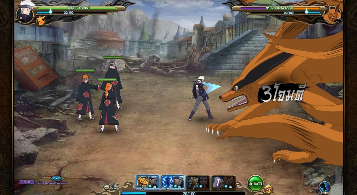 Naruto Online151117 0