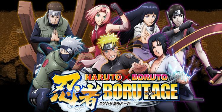 เปิดศึกนินจาถล่มป้อม Naruto x Boruto: Ninja Borutage ลงสโตร์ญี่ปุ่นวันนี้