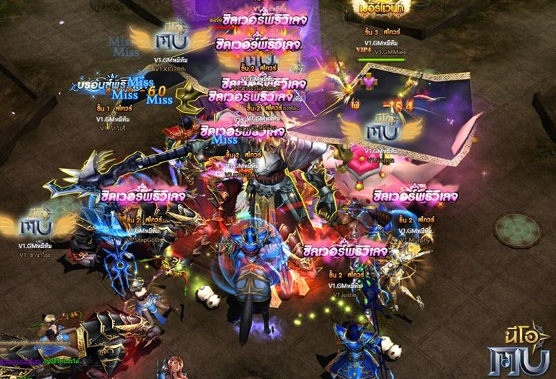 Neo MU201117 2