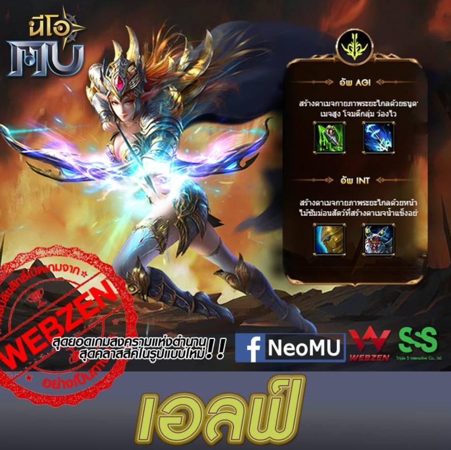 Neo MU71117 2