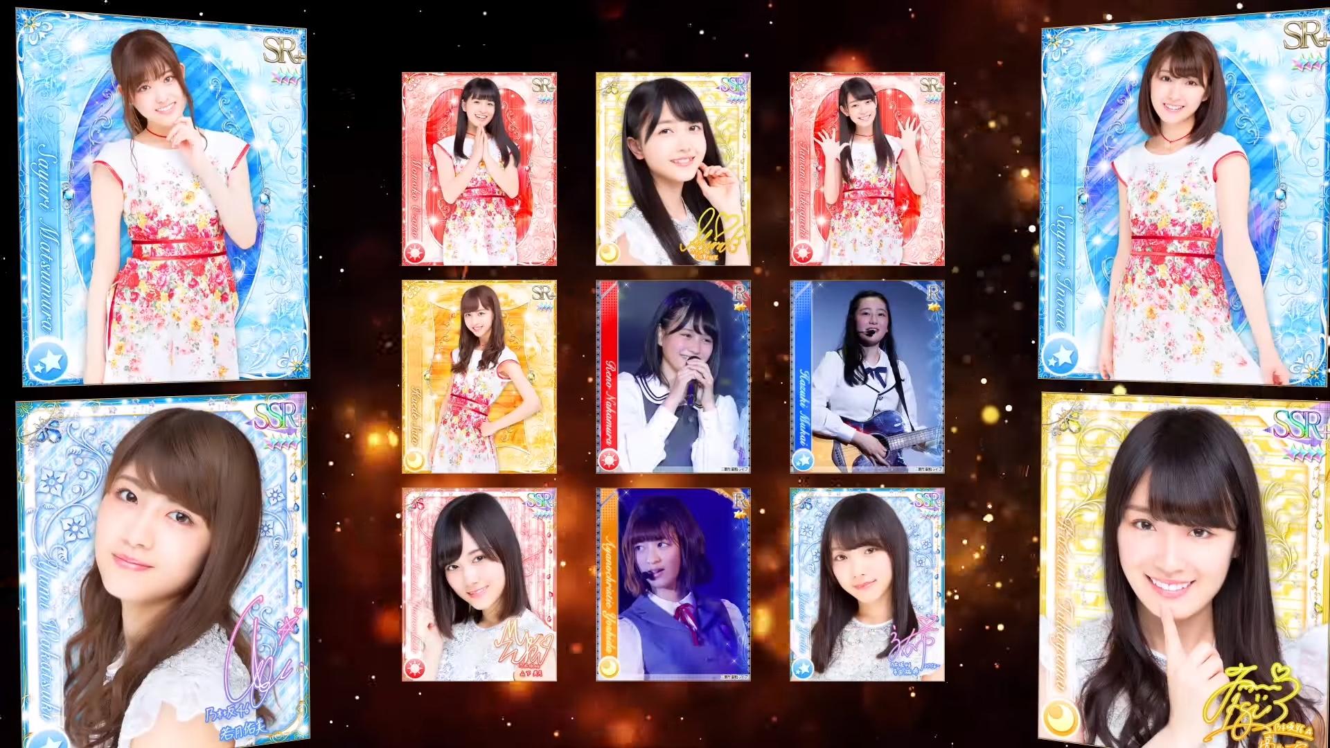 Nogizaka46 15112017 09