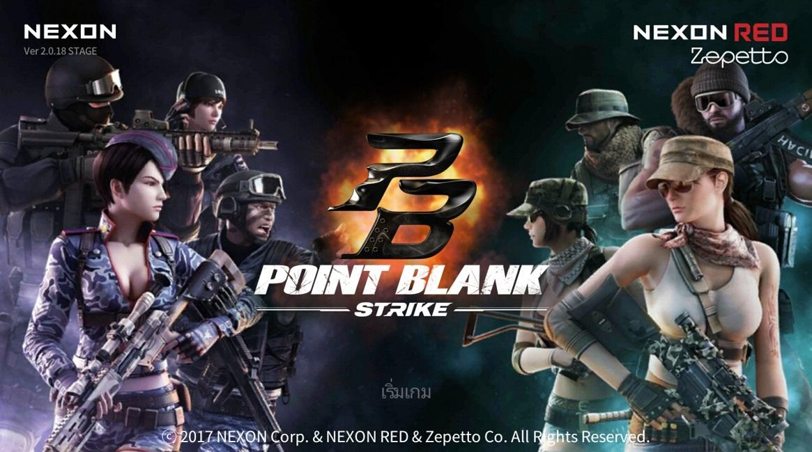 Point Blank Strike21117 2