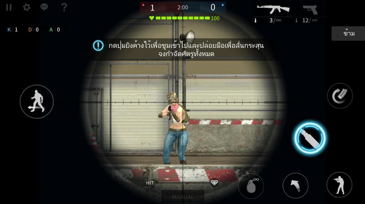 Point Blank Strike21117 5