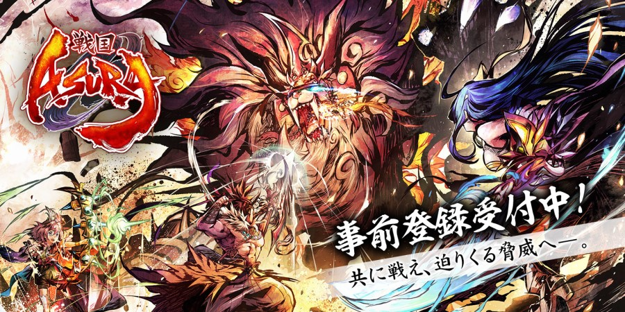 สงครามใกล้ระเบิด Sengoku Asura เปิดให้แฟนอนิเมะ RPG ลงชื่อรอแล้ว