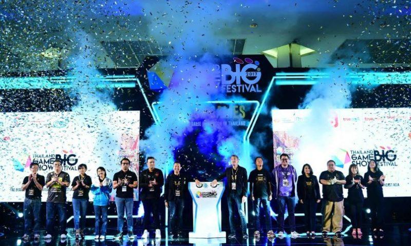 TGSBIG 2017 มันส์จัดรวบยอด 3 วัน คอเกมไทยเทศกว่า 1 แสนคน
