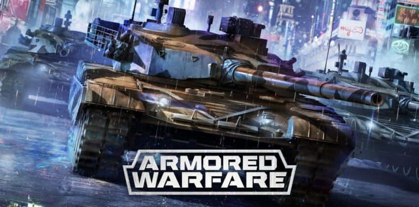 ทราบแล้วเปลี่ยน Armored Warfare เปิดสงครามรถถังผ่าน Steam แล้ว