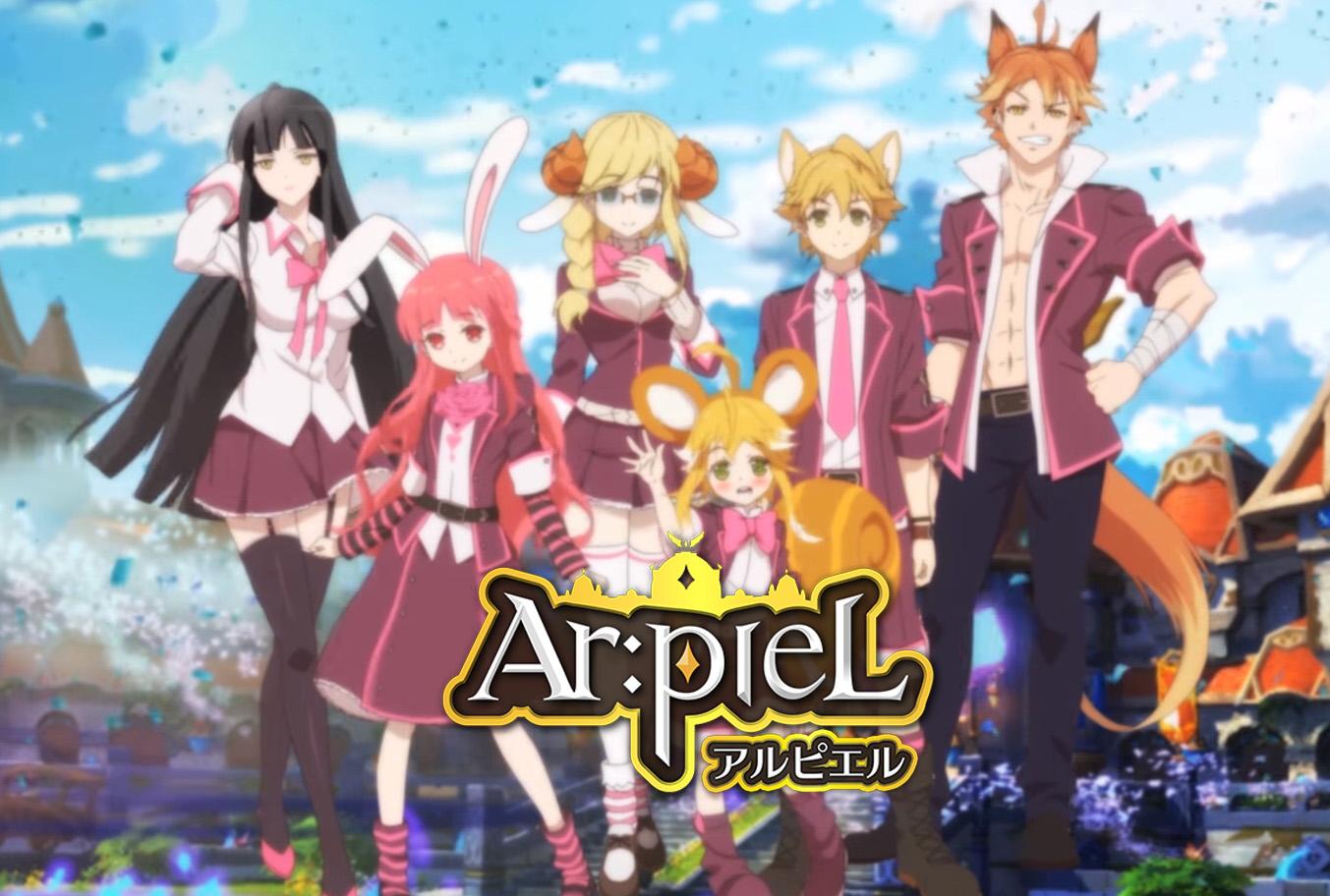 arpeil 21112017 08