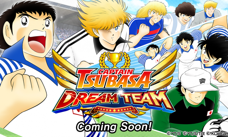 Captain Tsubasa ภาคอินเตอร์ ได้คิวฟาดแข้งธันวาคมนี้