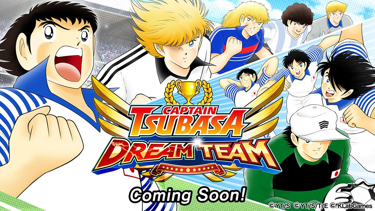 captain tsubasa dream team 00