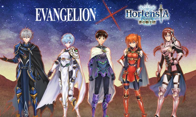 Hortensia Saga X Evangelion ปล่อย TVCM ตัวใหม่ยั่วแฟนคลับ EVA