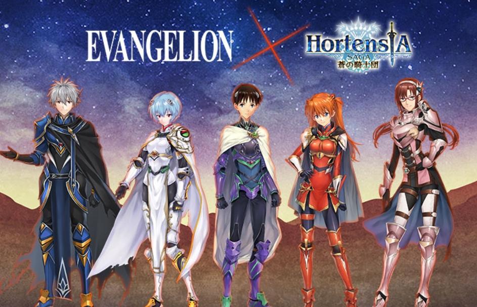 hortensia saga 23112017 01