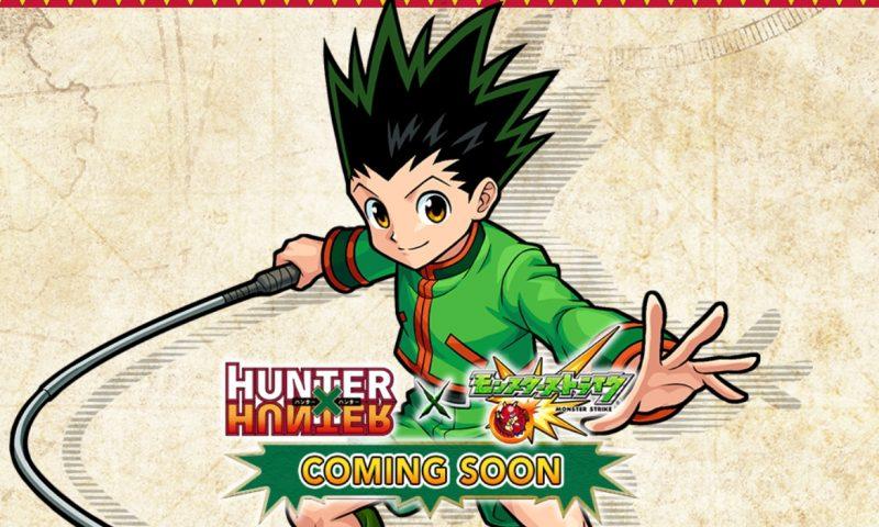 Monster Strike จับมือ Hunter x Hunter พร้อมผจญภัย 10 พ.ย.นี้