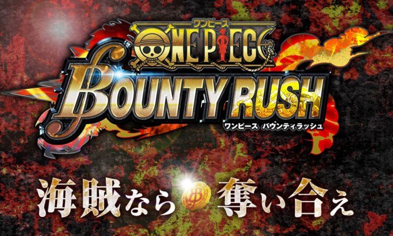รอเลย One Piece: Bounty Rush เกมมือถือซีรี่ส์ใหม่ มาแน่ปี 2018