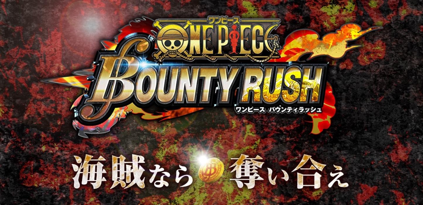 one piece bounty rush 08112017 01