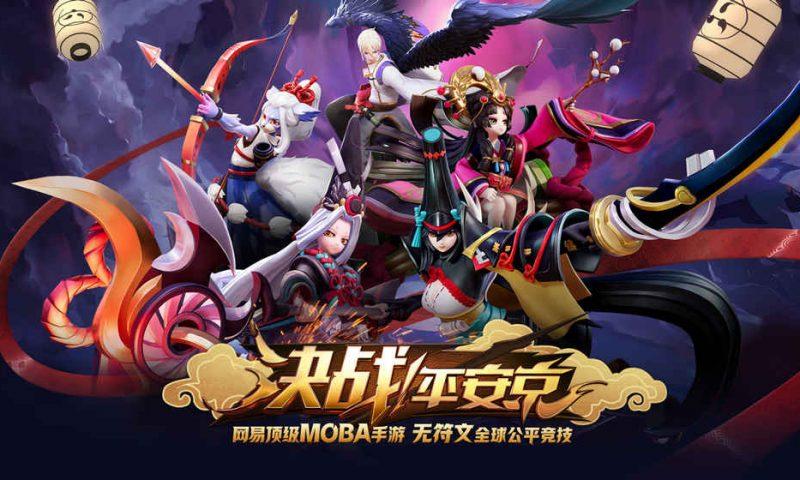 ไม่ธรรมดาเกมเพลย์รอบ CBT ครั้งแรกของ Onmyoji MOBA รีบส่องเลย