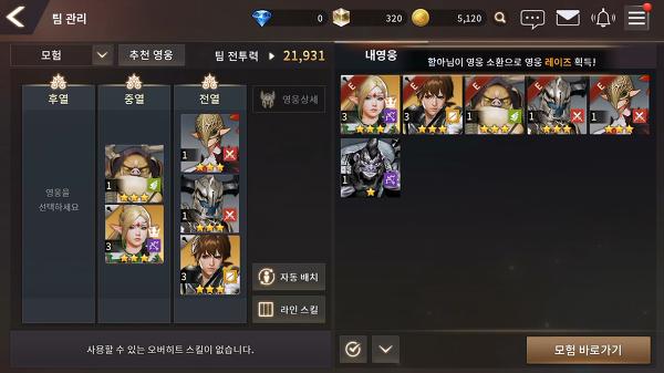 overhit korean launch 04