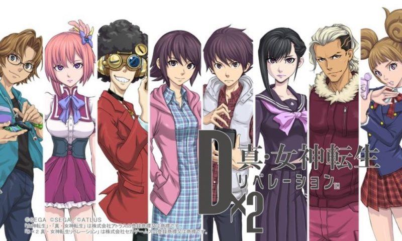 Dx2 Shin Megami Tensei: Liberation เปิดให้ลงทะเบียนที่ญี่ปุ่นแล้ว