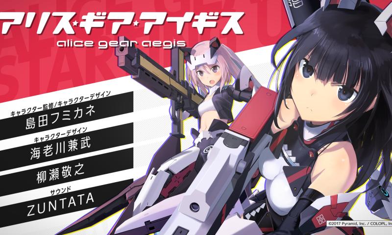 Alice Gear Aegis เกม JRPG สุดเซลเฉด เปิดลงทะเบียนล่วงหน้าวันนี้