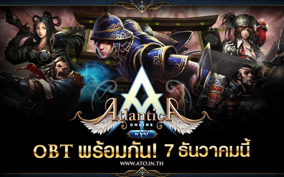 Atlantica online61217 1