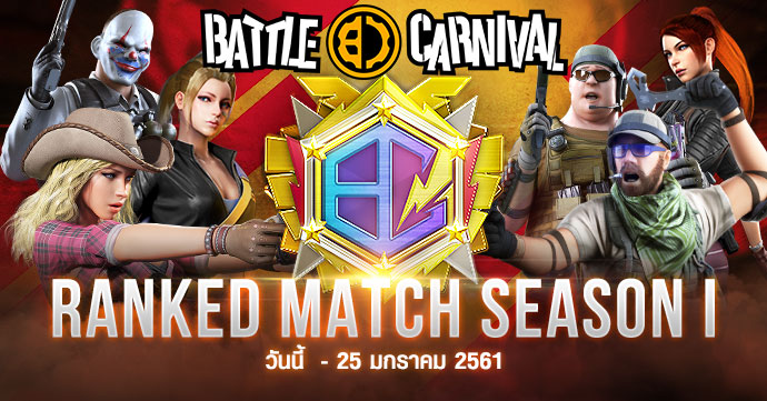 Battle Carnival221217 1