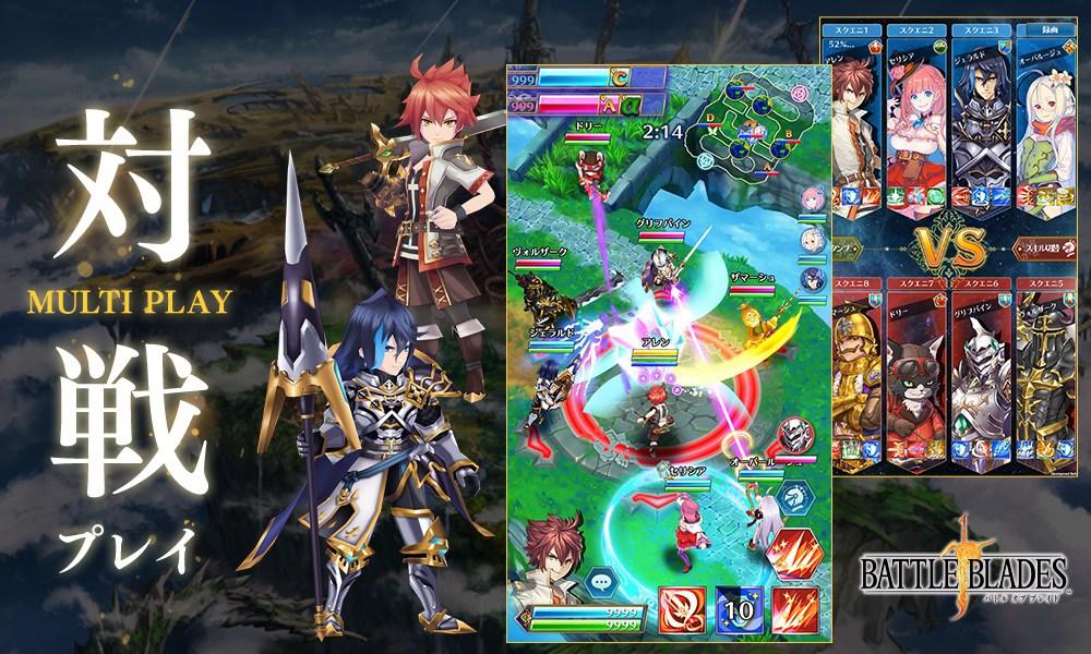 Battle of Blades 000