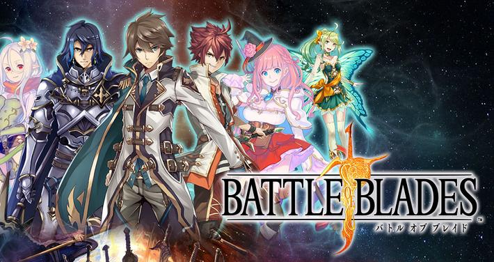 เปิดฉากซัดโคตรอาวุธ Battle of Blades เกมแอคชั่น PvP ลงสโตร์ญี่ปุ่นวันนี้