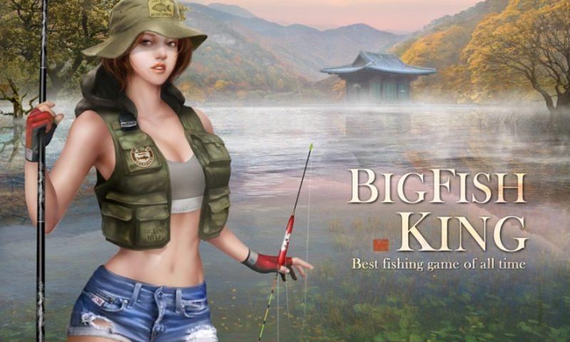 Big Fish King เกมตกปลาบนมือถือ ผุดรอบ Soft launch สโตร์ Android