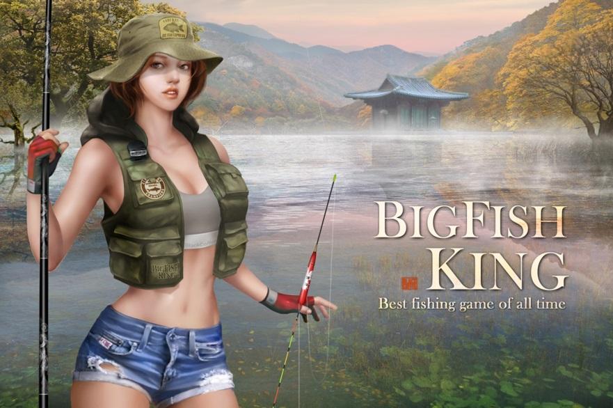 Big Fish King71217 0
