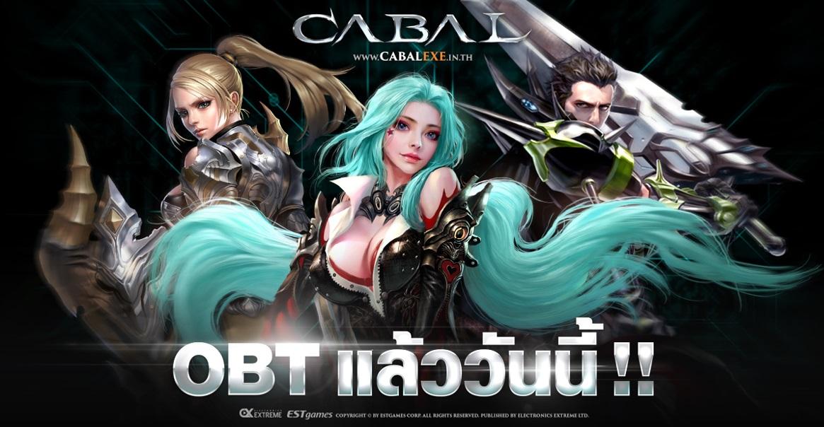 Cabal Extreme141217 0