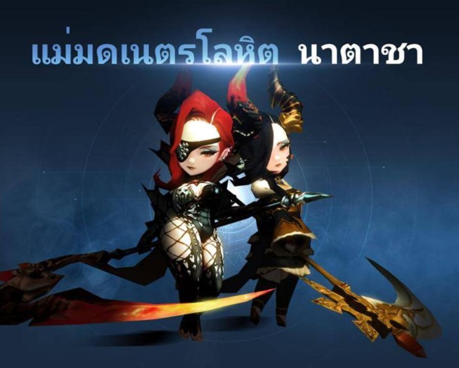 Destiny 6 201217 1