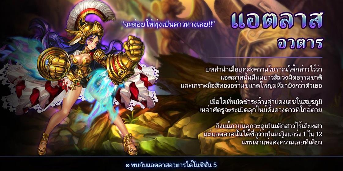 Dragon Blaze11217 7