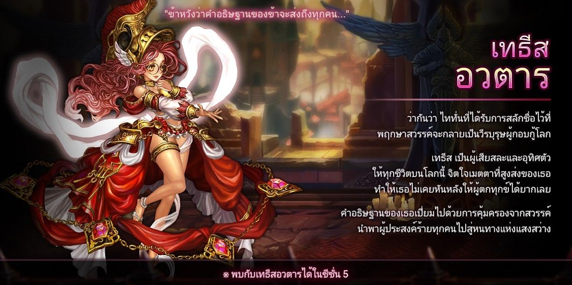 Dragon Blaze11217 8