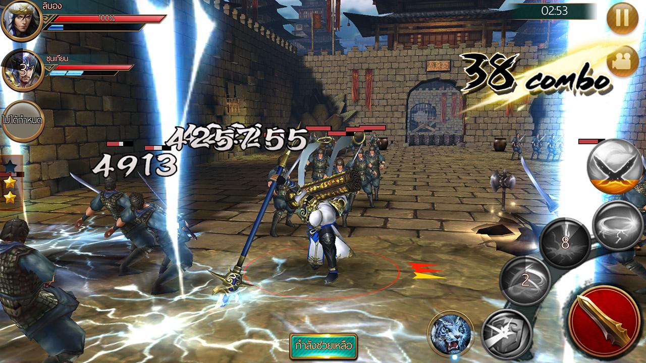 Dynasty Legends211217 5